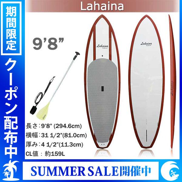 """スタンドアップパドルボード サップボード SUPセット LAHAINA/ラハイナ 9'8"""""""