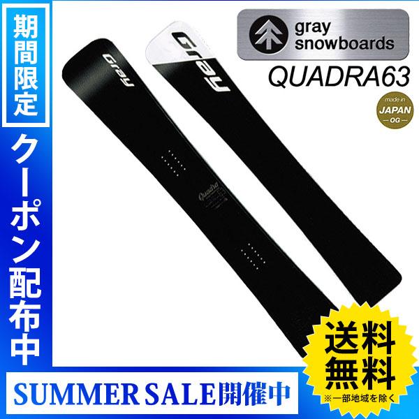 【送料無料】18-19 GRAY SNOWBOARDS グレイ QUADRA 63 クアドラ アルペン レーシング メタル 国産 メンズ 板 スノーボード 予約商品 2019
