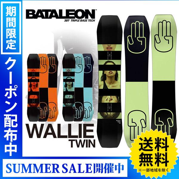 【送料無料】【特典付きSALE】17-18 BATALEON / バタレオン WALLIE グラトリ メンズ 板 スノーボード 2018 型落ち