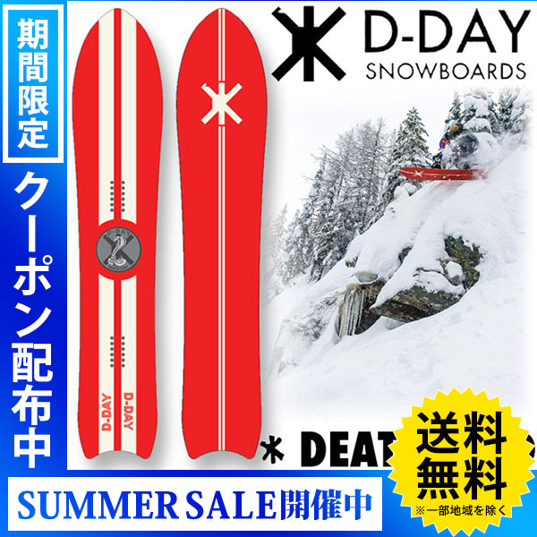 【送料無料】【特典付きSALE】17-18 D-DAY/ディーデイ DEATHCARD メンズ 板 スノーボード 2018 型落ち
