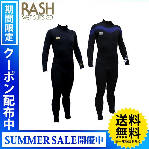 【送料無料】【あす楽対応】2018 ラッシュ ウエットスーツ ジップ 3.5mmフルスーツ RASH J7 SERIES 春夏用 メンズウェットスーツ