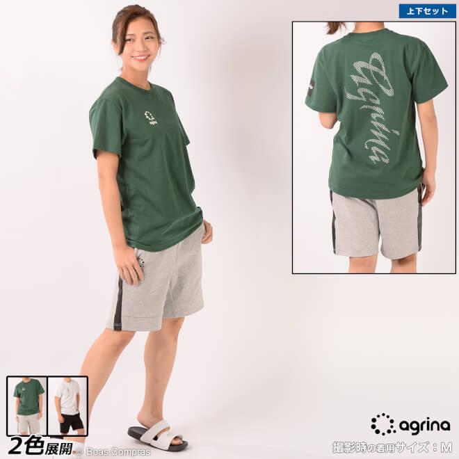 ストリートでも活躍するスポカジスタイル アグリナ agrina スポーツカジュアルセットアップ ag-0474--0475 ルナ―レスコットンTシャツ上下セット フットサル ウェア 上下 上下セット ハーフパンツ スポカジ 送料無料 Tシャツ 輸入 SALE ネコポス不可 セット