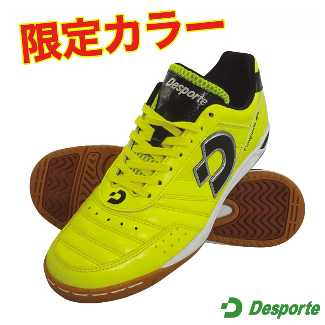 179efdf8789d45 デスポルチ フットサルシューズ [ds-1430y カンピーナスJP5(限定カラー)] desporte フットサル