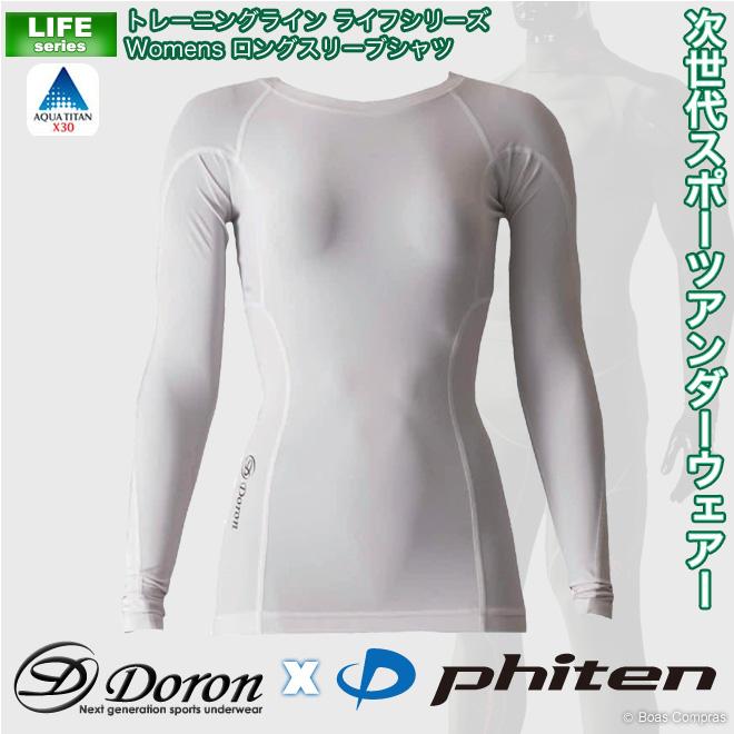 doron x phiten(ドロン x ファイテン) d-0100 トレーニングラインライフシリーズWomen'sロングスリーブシャツ 【ネコポス不可】- インナーウェアー スポーツインナー ゴルフインナー
