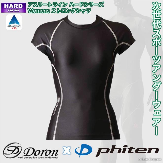 doron x phiten(ドロン x ファイテン) d-0330 アスリートラインハードシリーズWomen'sストロングシャツ【送料無料】 【ネコポス不可】- インナーウェアー スポーツインナー ゴルフインナー