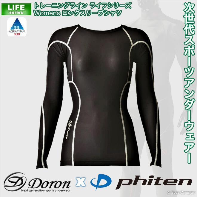 doron x phiten(ドロン x ファイテン) d-0350 トレーニングラインライフシリーズWomen'sロングスリーブシャツ 【ネコポス不可】- インナーウェアー スポーツインナー