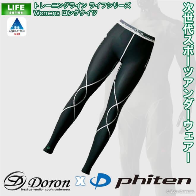 doron x phiten(ドロン x ファイテン) d-0360 トレーニングラインライフシリーズWomen'sロングタイツ 【ネコポス不可】- インナーウェアー スポーツインナー