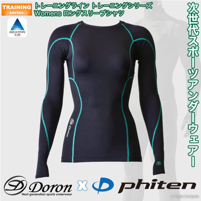doron x phiten(ドロン x ファイテン) d-0600 トレーニングライントレーニングシリーズWomen'sロングスリーブシャツ 【ネコポス不可】- インナーウェアー スポーツインナー ゴルフインナー