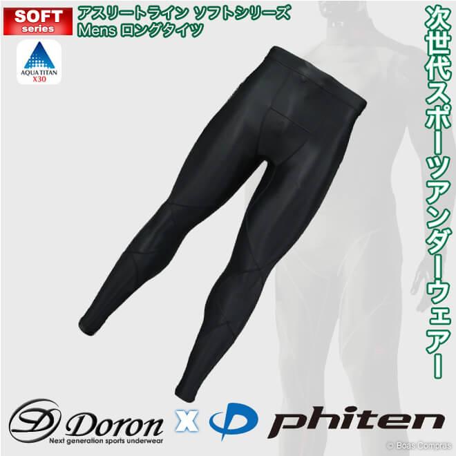 doron x phiten(ドロン x ファイテン) d-1780 アスリートラインソフトシリーズMen'sロングタイツ 【ネコポス不可】- インナーウェアー スポーツインナー