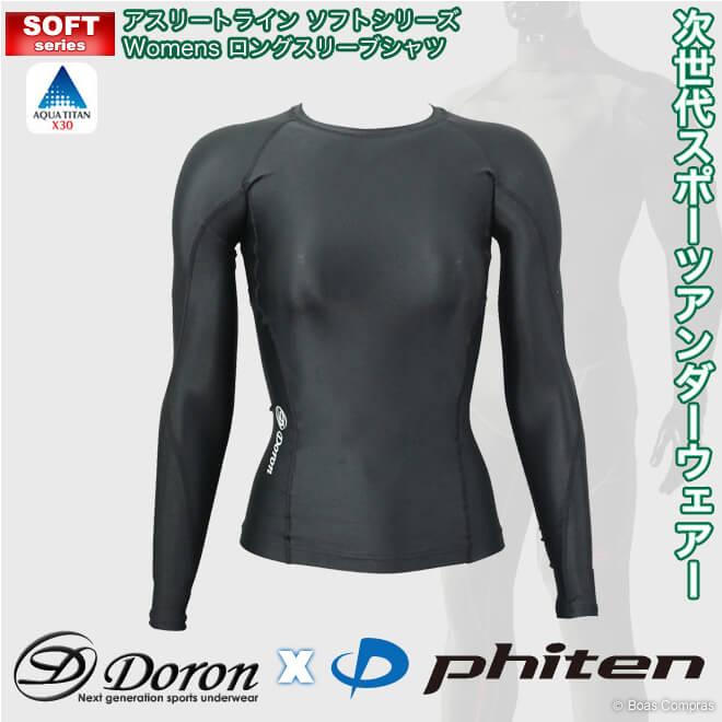 doron x phiten(ドロン x ファイテン) d-1980 アスリートラインソフトシリーズWomen'sロングスリーブシャツ 【ネコポス不可】- インナーウェアー スポーツインナー