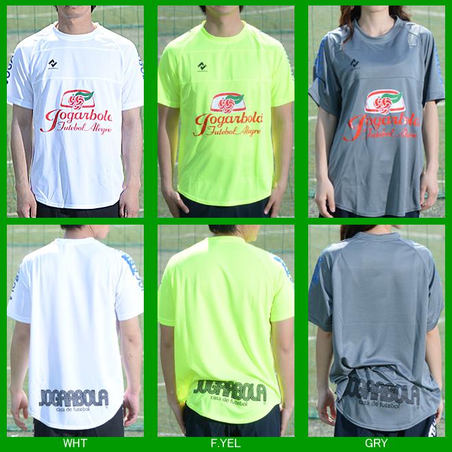 조깅하는 사람 보라 플라스틱 셔츠[jbg-024 프랙티스 셔츠] jogarbola 프랙티스 셔츠 풋살 T셔츠 풋살 웨어 조깅하는 사람 보라 플라스틱 셔츠 팀 오더 대응