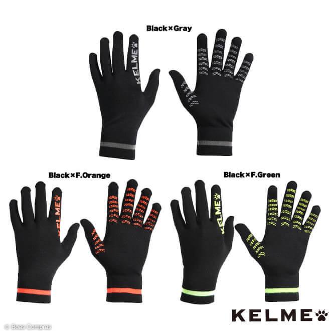ケルメ 手袋 [k-9881406 ニットグローブ] kelme フットサル アクセサリー 防寒 トレーニング 練習 kelme 手袋  【ネコポス対応】