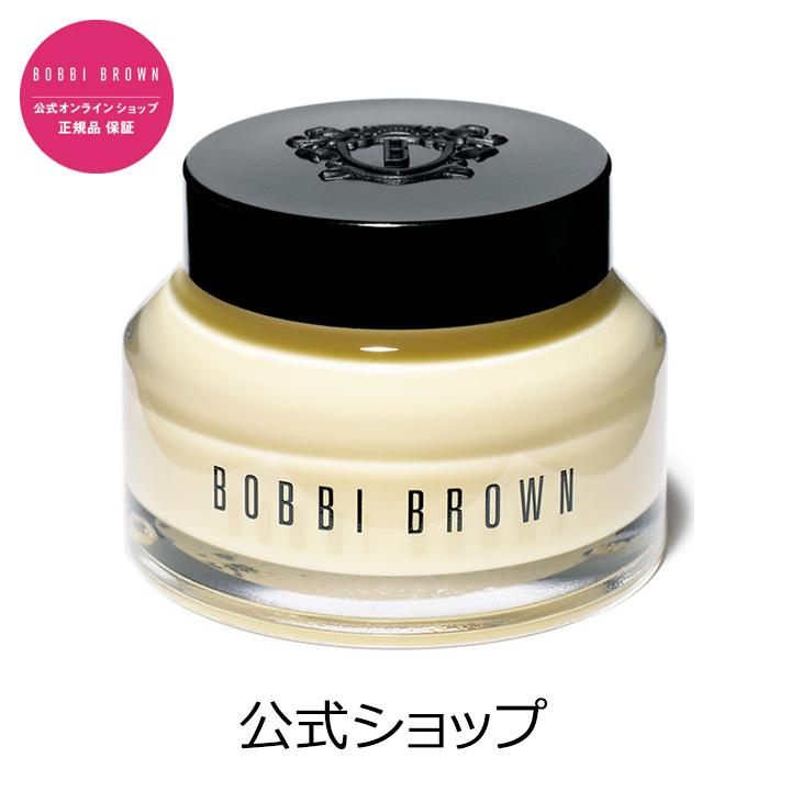 【送料無料】ボビイ ブラウン ビタエンリッチド クリーム&フェイスベース【ボビーブラウン BOBBI BROWN ボビィブラウン ボビイブラウン】(メイクアップベース)