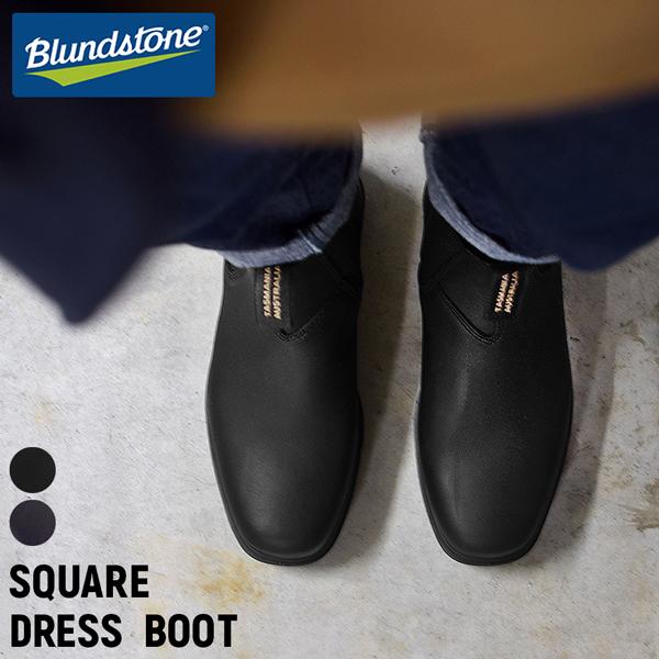『BLUNDSTONE ブランドストーン サイドゴアブーツ』メンズ レディース ユニセックス レインブーツ 靴 オーストラリア 雨 長靴 レザー 062 063 BLUNDSTONE ブランドストーン