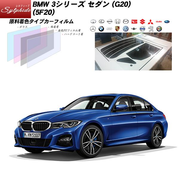 BMW 8シリーズ クーペ (BC44) シルフィード リアセット カット済みカーフィルム UVカット スモーク