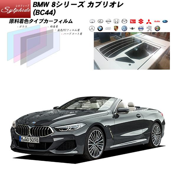 BMW Z4 (G29) (HF20/HF30) シルフィード リアセット カット済みカーフィルム UVカット スモーク