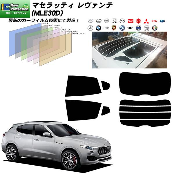 マセラッティ レヴァンテ (MLE30D) IRニュープロテクション リアセット カット済みカーフィルム UVカット スモーク