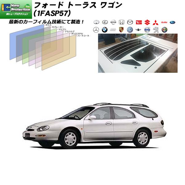 フォード トーラス ワゴン (1FASP57) IRニュープロテクション リアセット カット済みカーフィルム UVカット スモーク