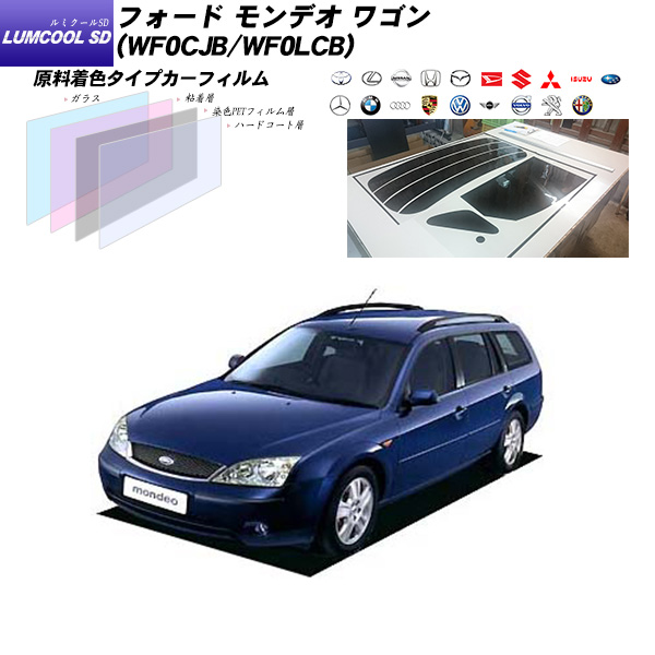 フォード モンデオ ワゴン (WF0CJB/WF0LCB) ルミクールSD リアセット カット済みカーフィルム UVカット スモーク
