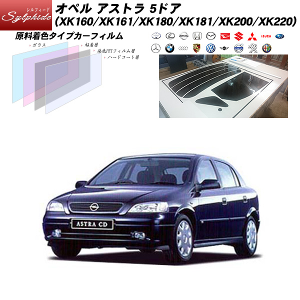 Toyota NEW Genuine Corolla CP Coupe AE86 Head Lamp Eye Brow Cover Garnish set