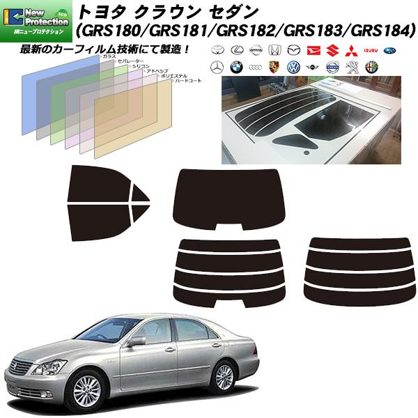 トヨタ クラウン セダン (GRS180/GRS181/GRS182/GRS183/GRS184) IRニュープロテクション カーフィルム カット済み UVカット リアセット スモーク