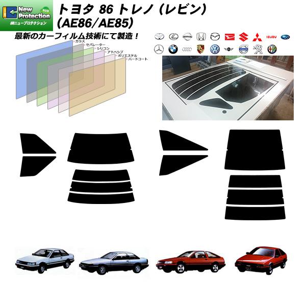 トヨタ 86 トレノ (レビン) (AE86/AE85) IRニュープロテクション リアセット カット済みカーフィルム UVカット スモーク