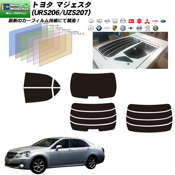 トヨタ マジェスタ (URS206/UZS207) IRニュープロテクション カーフィルム カット済み UVカット リアセット スモーク