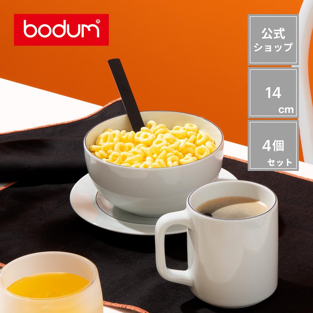 OUTLET SALE 公式 BODUM ボダム BLA ブラ K11975-83 <セール&特集> 4個セット ボウル 14cm