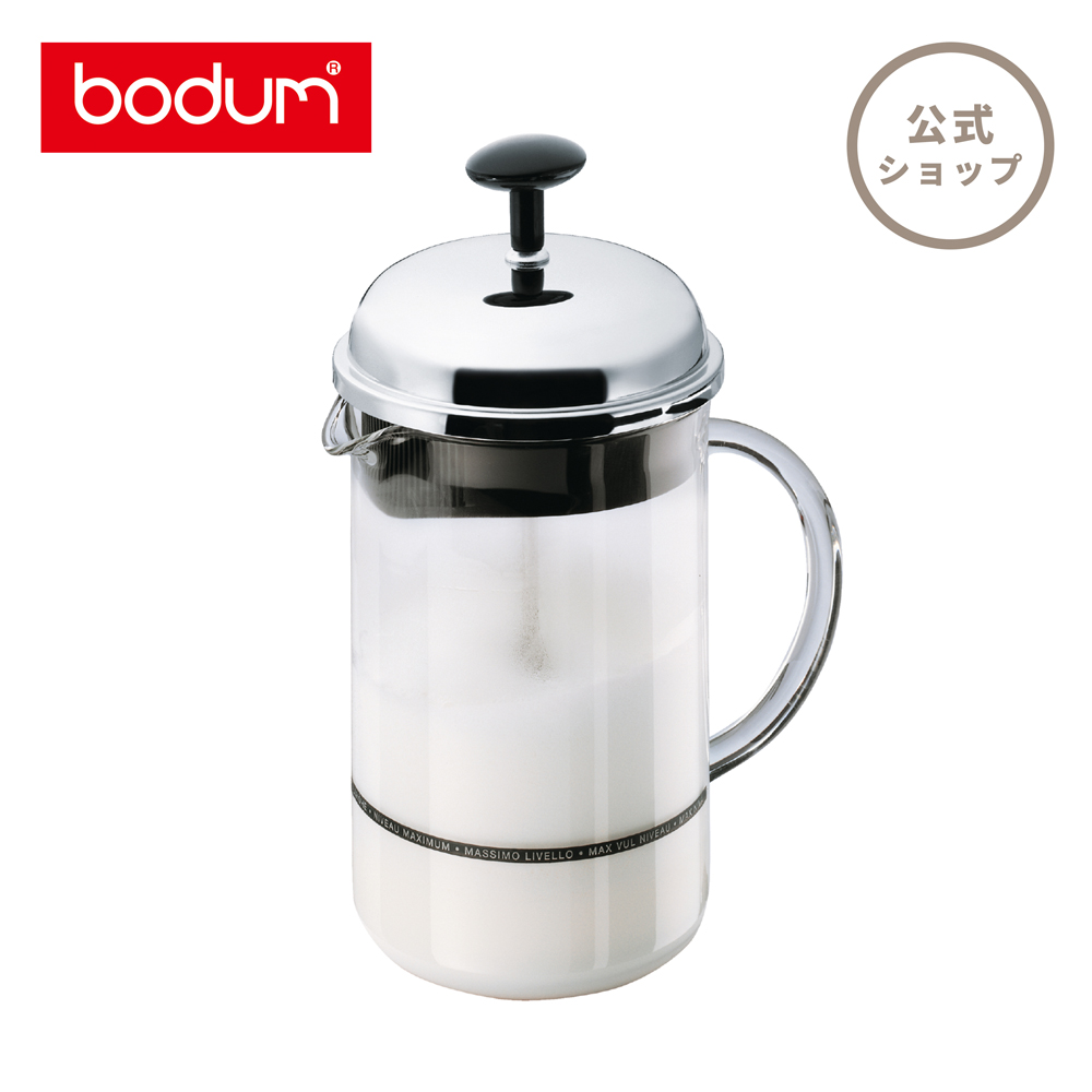 公式 BODUM 信用 ボダム CHAMBORD 当店限定販売 シャンボール 1966-16 ミルクフローサー シルバー 250ml ステンレスリッド