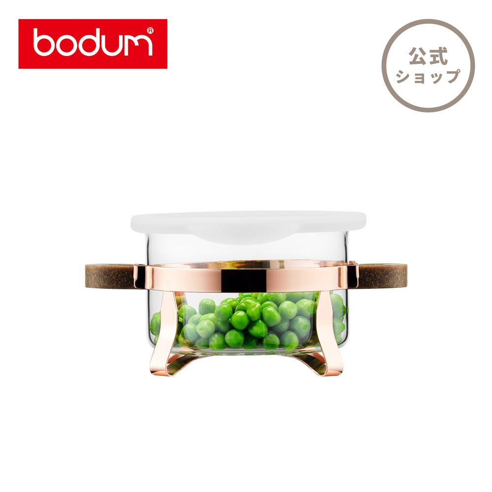 公式 BODUM ボダム CHAMBORD SET 海外並行輸入正規品 シャンボールセット シリコンリッド 70%OFFアウトレット ポリプロピレン K4915-143 250ml バンブー 付き ハンドル + 耐熱ボウルセット