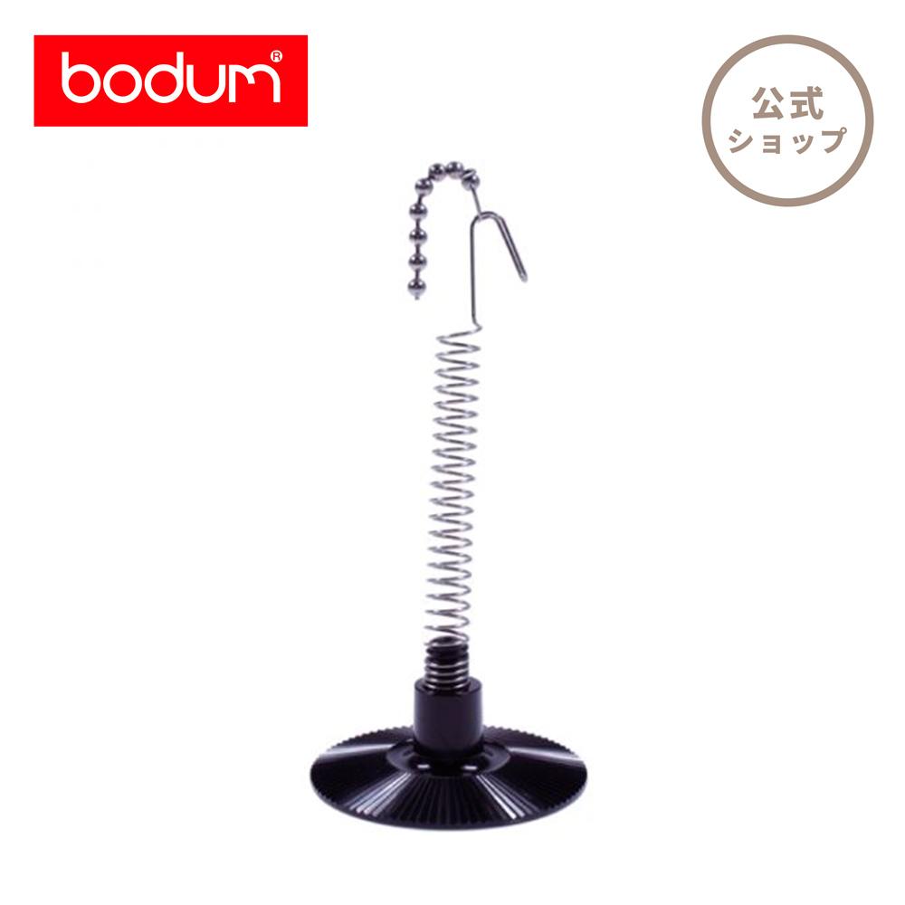 公式 専門店 BODUM ボダム 交換用 単品パーツ : アウトレット 500ml サイフォンコーヒーメーカー 1290-01 1000ml スペアフィルター 用