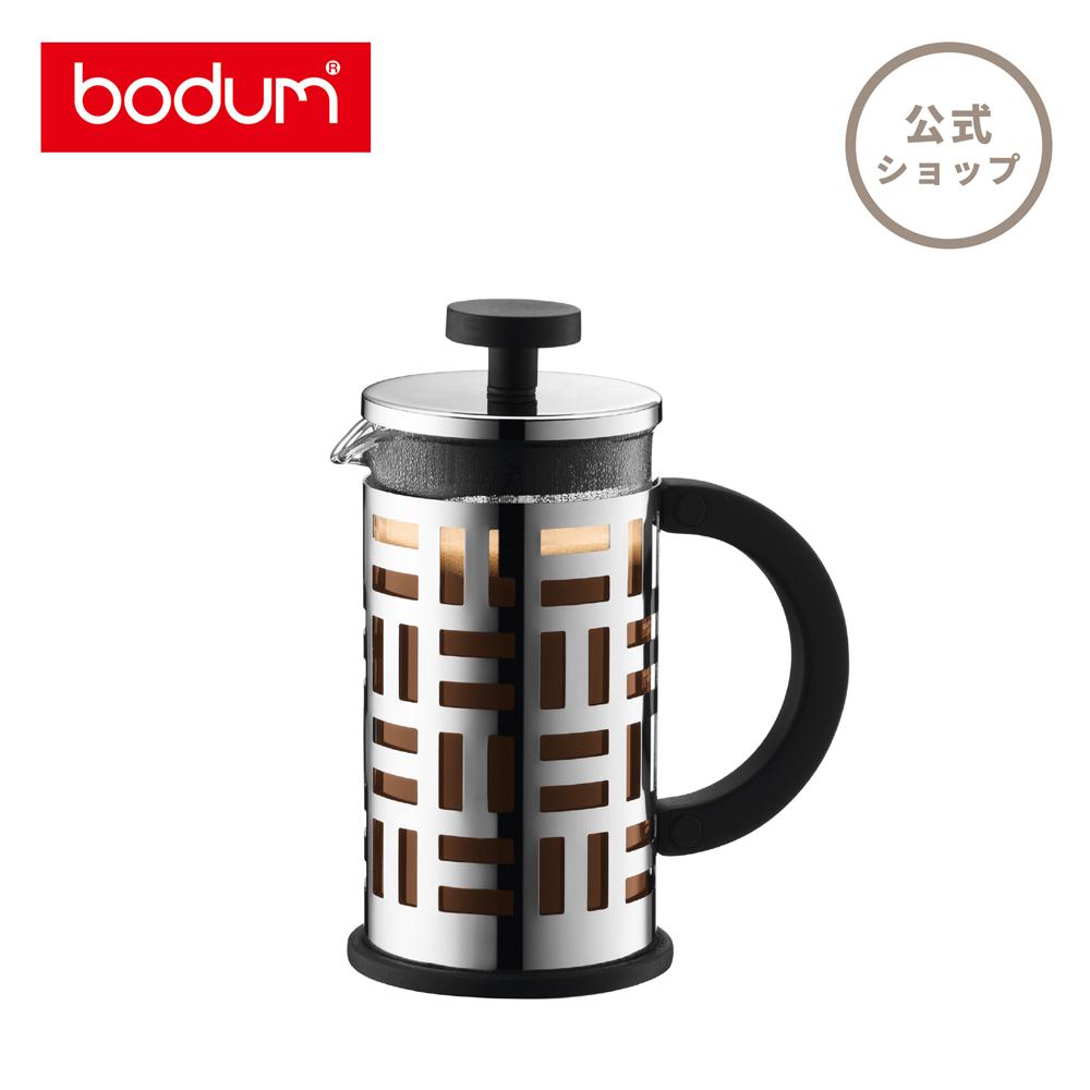 公式 BODUM ボダム EILEEN 出荷 アイリーン 信託 11198-16 フレンチプレス シルバー 350ml コーヒーメーカー