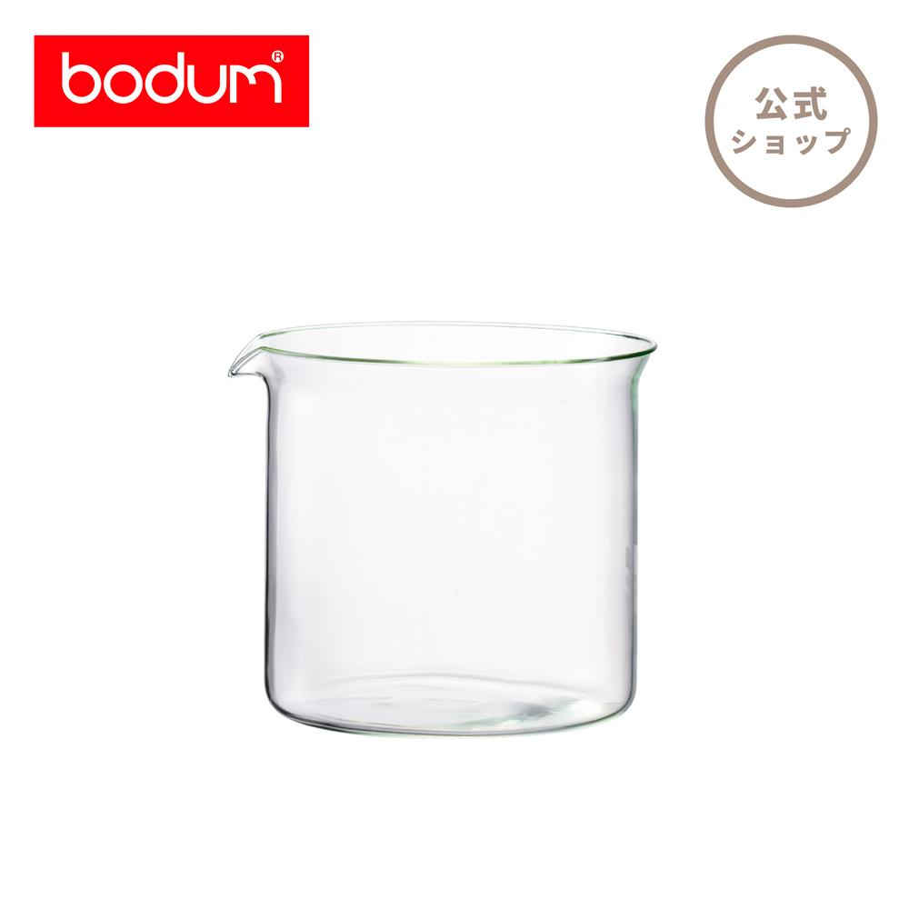 公式 BODUM ファッション通販 人気の定番 ボダム 交換用 単品パーツ : 用 1865-10 1000ml スペアビーカー ティーポット
