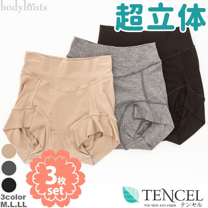 テンセル超立体ショーツ 3枚セット スタンダード丈 ずり上がらない超立体ショーツ 日本製 敏感肌 マタニティ