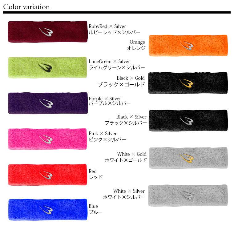 Headband unisex mens Womens unisex accessories headband hairband band sports training basketball tennis hair tip Hat 2014 s_maturi 15