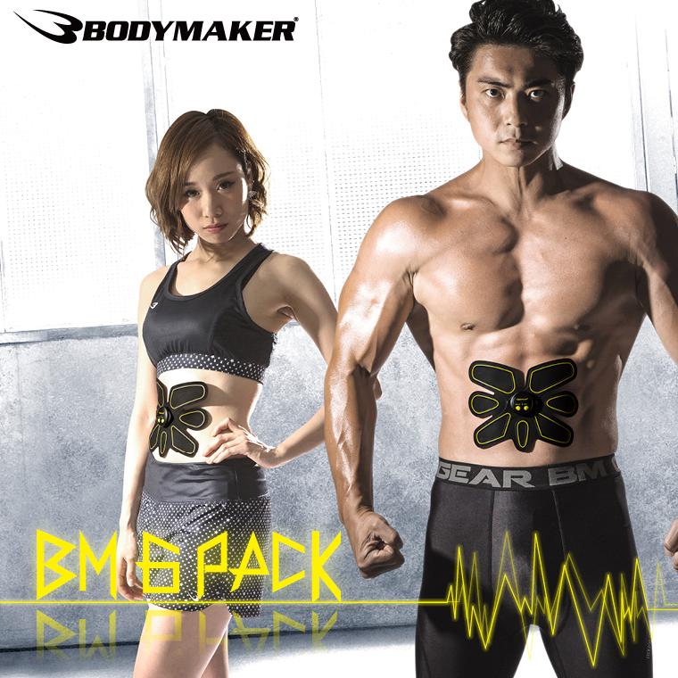 BM 6 PACK 패드 교육 SIX 식스 근육 트레이닝 다이어트 EMS 식스 팩 전기