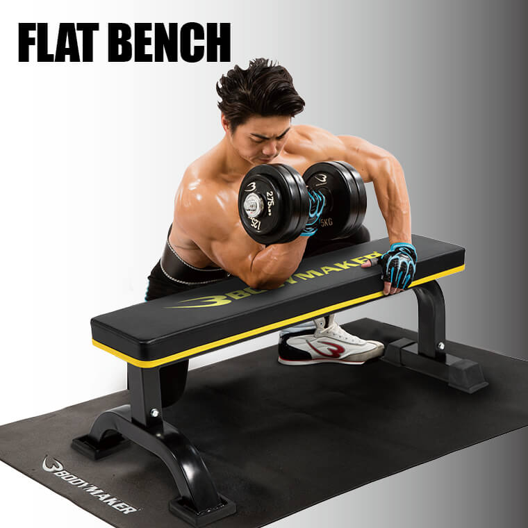 Remarkable Flat Bench Ex Muscular Workout Abdominal Muscle Muscle Dumbbell Home Bench Press Biceps Brachii Muscle Sports Gym Body Remodeling Upper Arm Barbell Machost Co Dining Chair Design Ideas Machostcouk