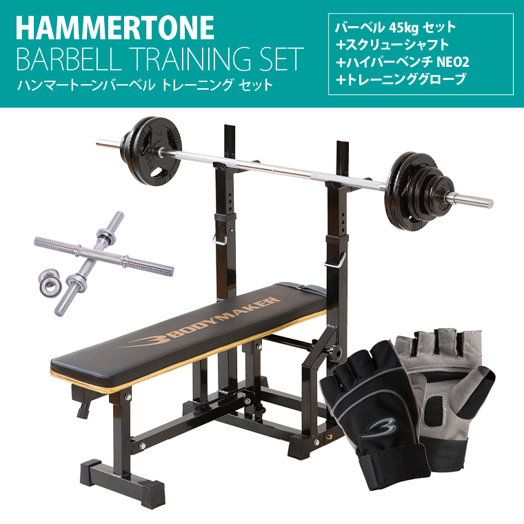 Bench Press Abs Part - 42: Barbell Training Muscle Training, ABS, Training, Muscles, Bench Press,  Spine,