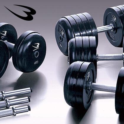 ジム用ダンベル42kg【BODYMAKER ボディメーカー】ダンベル プレート 重り 筋トレ 筋力 筋肉 鉄アレイ トレーニングジム ウエイトトレーニング ウェイトトレーニング weight 42kg