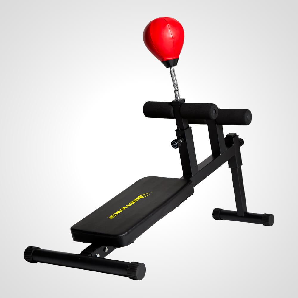 パンチングベンチ【BODYMAKER ボディメーカー】腹筋 シットアップ 腹筋台 筋トレ パンチングボール 体幹 コア トレーニング フィットネス エクササイズ 筋肉トレーニング 健康器具 複合型