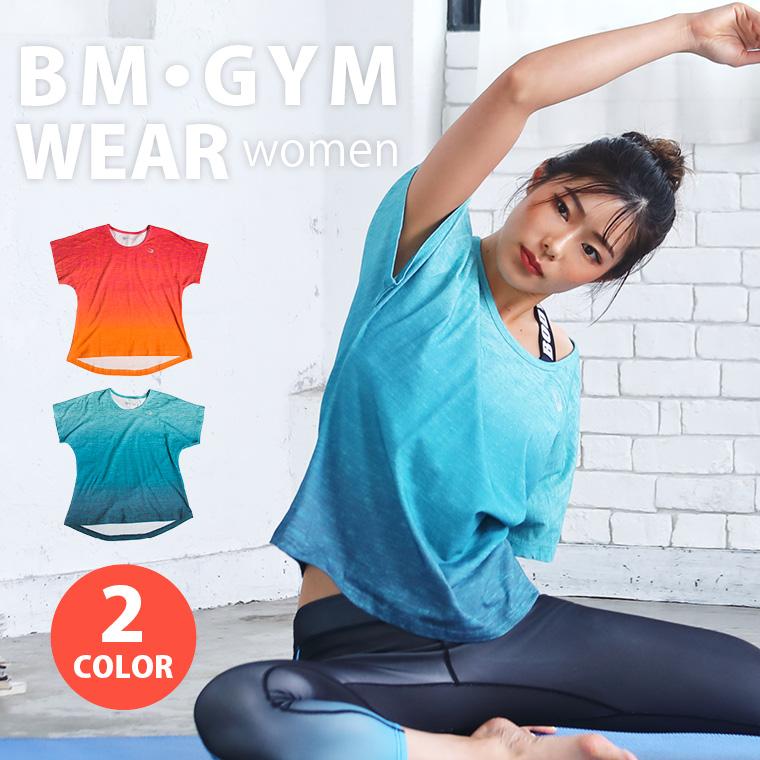 メーカー直売 NEW ARRIVAL BM GYM ウェア Tシャツ WOMEN BODYMAKER ボディメーカー Tシャツ メンズ Mens Tshirt 半そで 無地 スポーツ プリントTシャツ ハーフスリーブ トップス カジュアル 半袖 半袖Tシャツ デイリー 手数料無料 カットソー