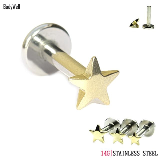 14ゲージ 14G スター 星 贈呈 ゴールド 大 中 ボディピアス ラブレットスタッド ボディーピアス 小 BodyWell インターナルラブレット 大幅値下げランキング