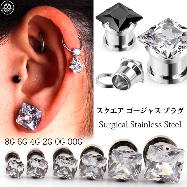 8g 6g 4g 2g Square Go Anese Agricultural Standards Plug Body Piercing Pierced Earrings