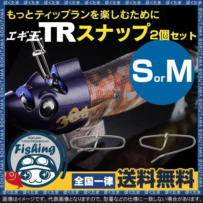 イエローブルー AC-C82R M 冷えキントレー シマノ 3枚セット