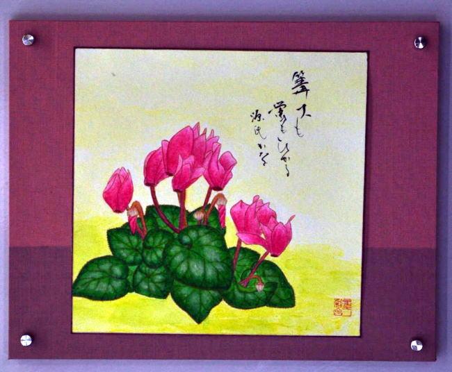 篝火も蛍もひかる源氏かな 日本画 人気急上昇 シクラメン 花言葉 思慮深い 清純 高級な 送料無料