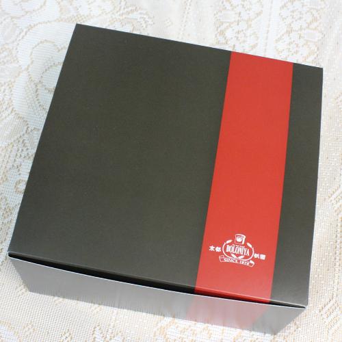 京都祇園ボロニヤ はんなり2本用 化粧箱