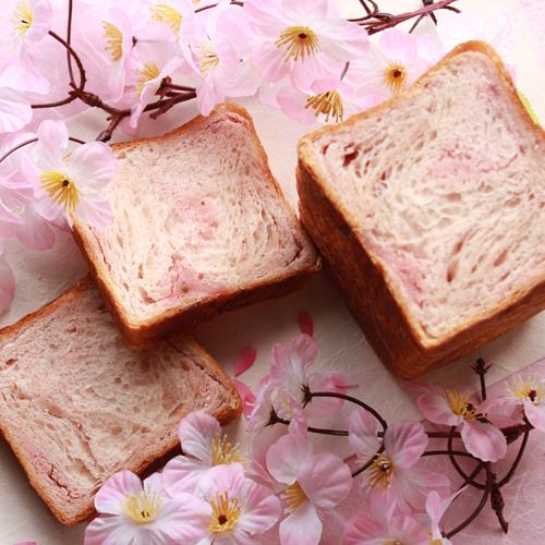 【京都祇園ボロニヤ】元祖デニッシュ食パンが店舗や通販で人気!春ギフトにもおすすめ