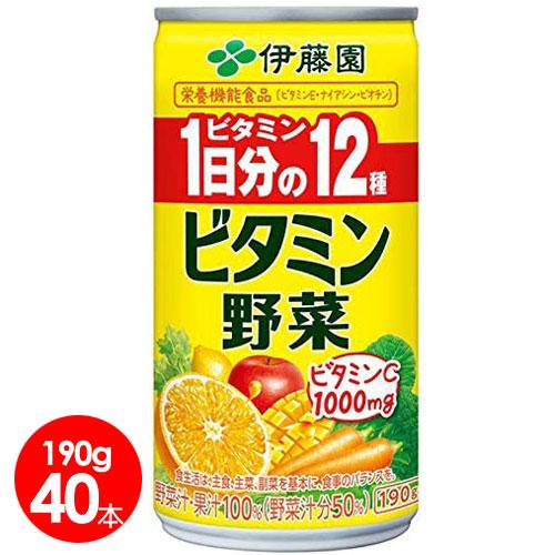 12種類のビタミン1日分を1本で 伊藤園 ビタミン野菜 5☆大好評 190g 正規店 缶 40本入