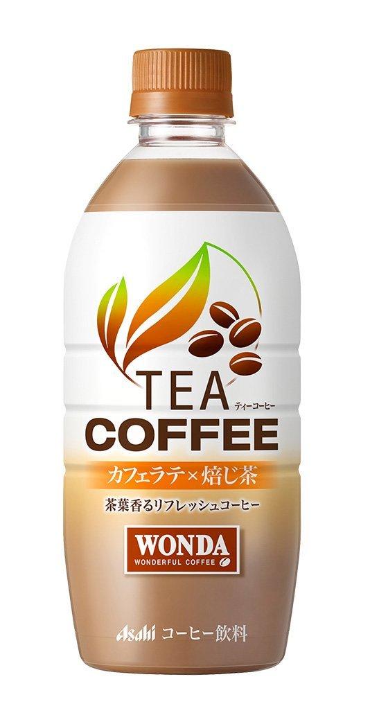 アサヒ ワンダ TEA COFFEE カフェラテ*焙じ茶 PET525ml×96本【送料無料】