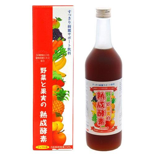 リケン野菜と果実の熟成酵素720ml 【送料無料】